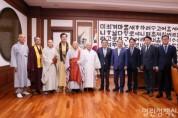 한국불교 종단협의회 회장단과 차담회(3).JPG