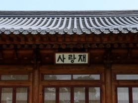 (200708_김상희 부의장실 보도자료)우즈벡 부총리 만남_사진 (1).JPG