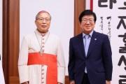 박병석 국회의장, 염수정 추기경 및 사제단 예방 받아 001.jpg