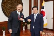 박병석 국회의장, 해리 해리스 주한미국대사 예방 받아 001.jpg