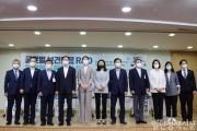 강선우 의원실 토론회 사진(200714).JPG