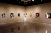 평가 인증 통해 박물관과 미술관의 질을 높인다