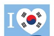 민간 주도 한류 지원하는 한류진흥 전담조직 최초 신설