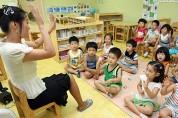 2020년 공공형 어린이집 신규물량 '30개소' 확보