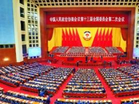 중국 전인대, '홍콩보안법 초안' 통과