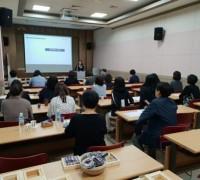 경기도, 2018년 다문화독서문화프로그램 15개 기관 지원